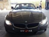 抵押车出售11年宝马Z4跑车