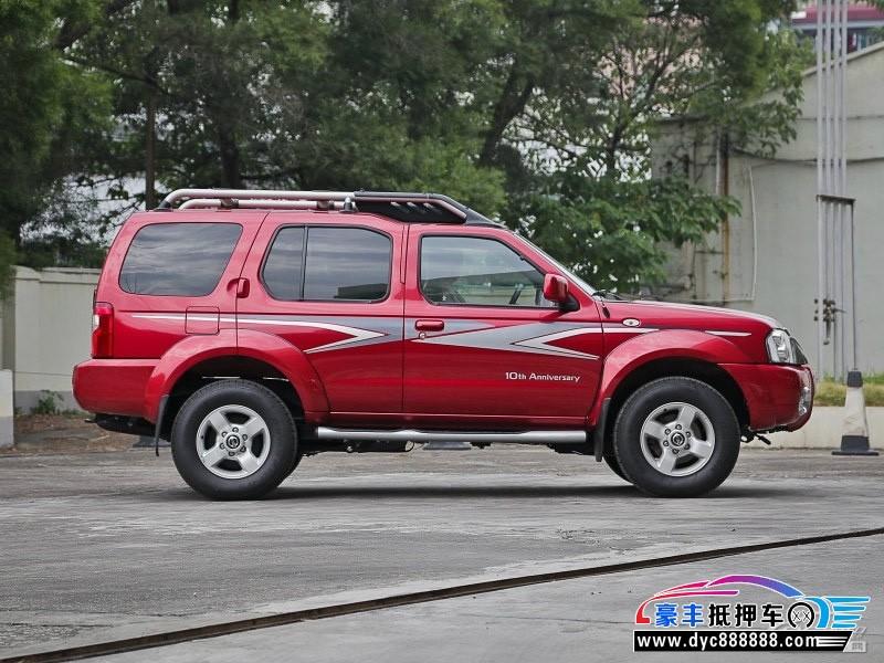 14年日产帕拉丁SUV抵押车出售