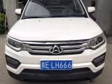 抵押车出售17年长安欧尚长安CX70微面