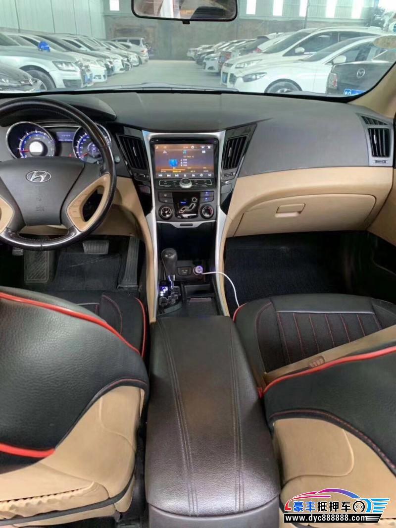 13年现代索纳塔轿车抵押车出售