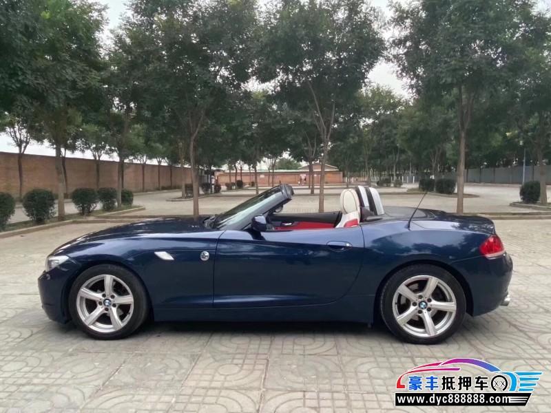 11年宝马Z4跑车抵押车出售