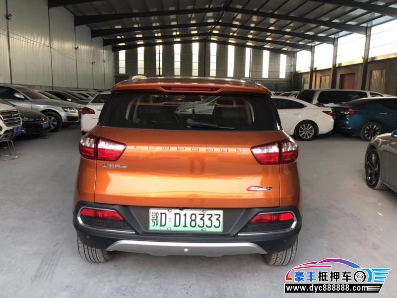 抵押车出售18年猎豹汽车CS9新能源SUV