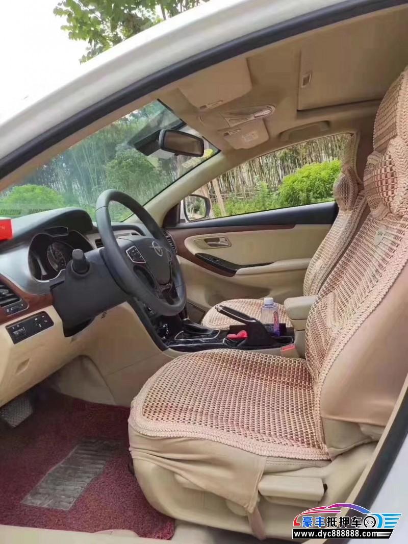 18年海马海马M3轿车抵押车出售