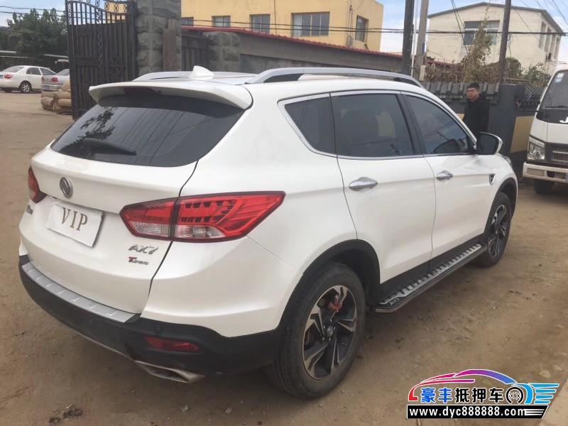16年东风风神AX7SUV抵押车出售