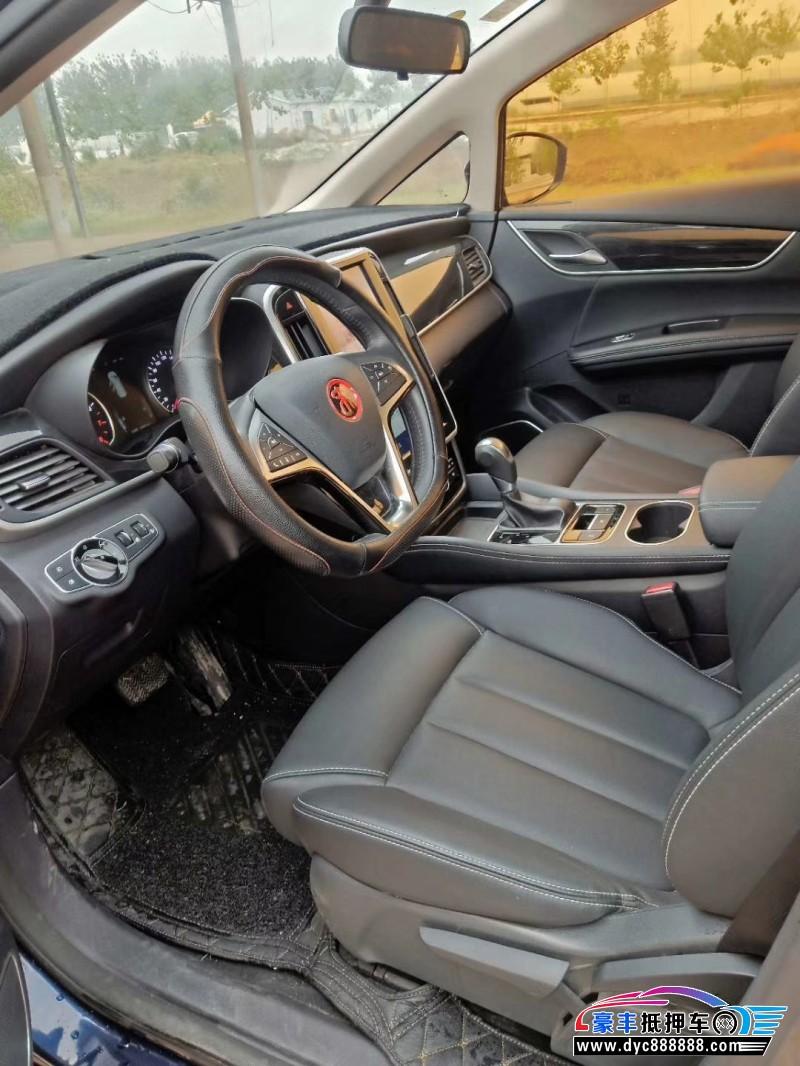 18年比亚迪宋MPV抵押车出售