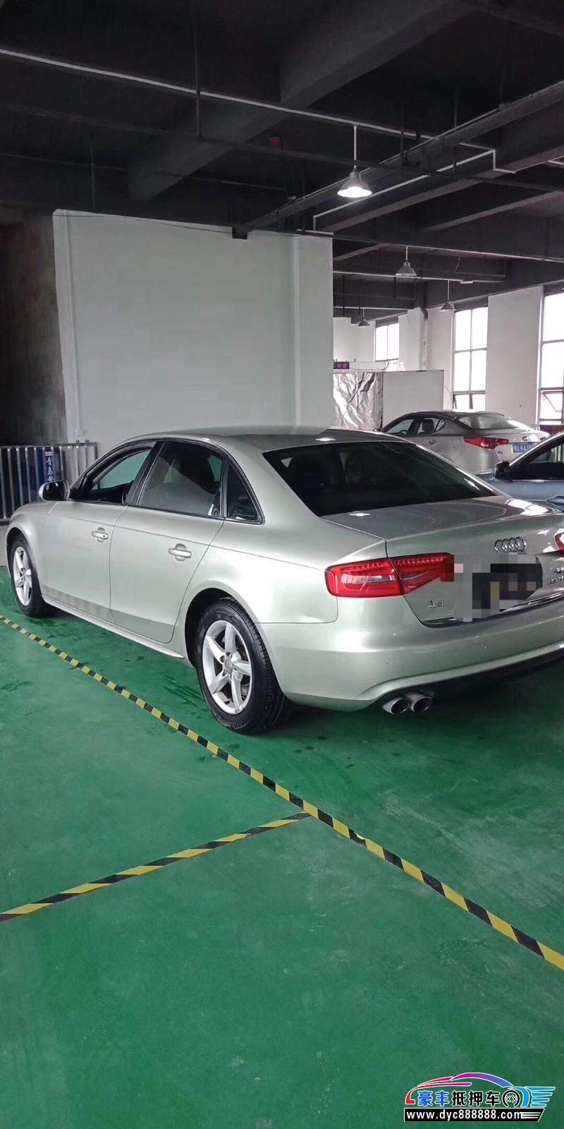 15年奥迪A4L轿车抵押车出售