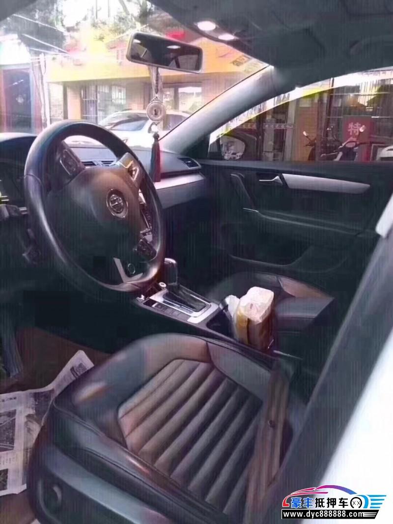 14年大众迈腾轿车抵押车出售