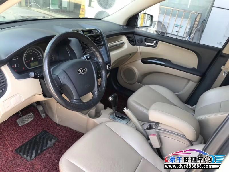 抵押车出售11年起亚狮跑SUV