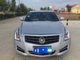14年凯迪拉克ATS轿车抵押车出售