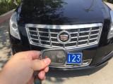16年凯迪拉克XTS轿车抵押车出售