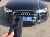 16年奥迪A6L轿车抵押车出售