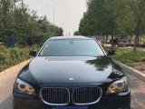 13年宝马7系轿车抵押车出售