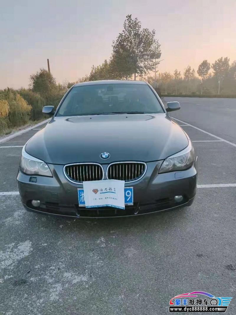 抵押车出售08年宝马5系轿车