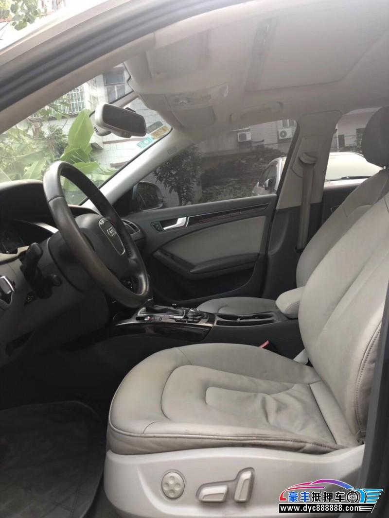 11年奥迪A4轿车抵押车出售