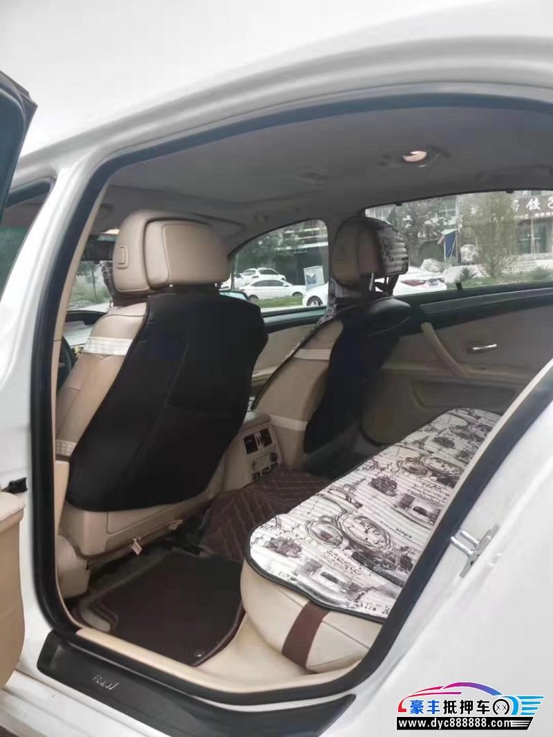 09年宝马5系轿车抵押车出售
