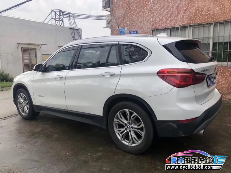 18年宝马X1SUV抵押车出售