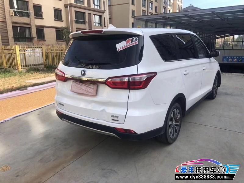 17年长安凌轩MPV抵押车出售