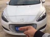 抵押车出售15年标致308轿车