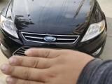抵押车出售13年福特蒙迪欧-致胜轿车