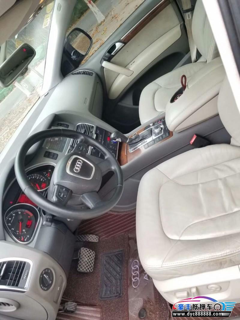 09年奥迪Q7SUV抵押车出售
