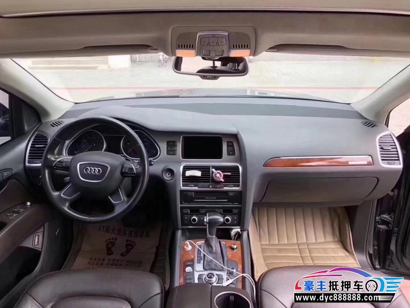14年奥迪Q7SUV抵押车出售