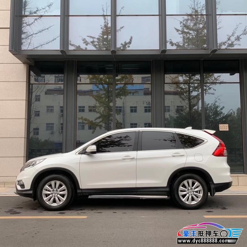 17年本田CR-VSUV抵押车出售