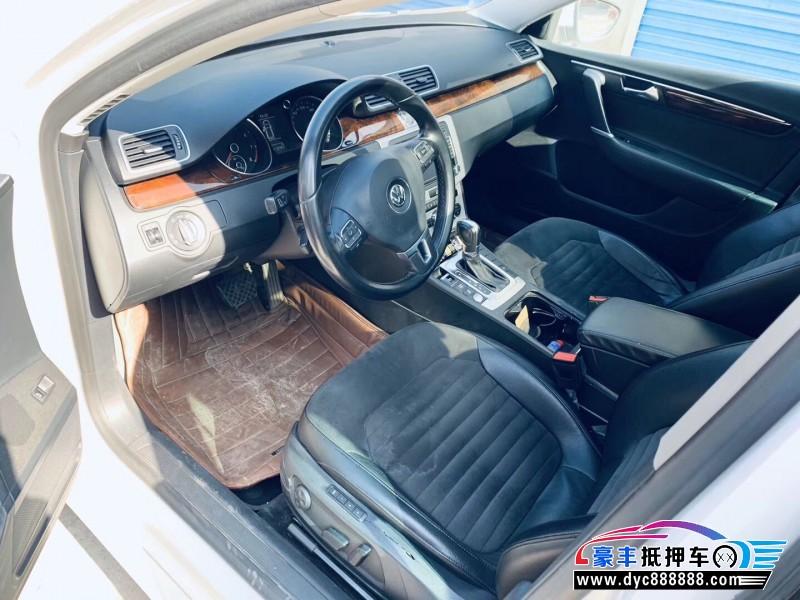 12年大众迈腾(进口)轿车抵押车出售