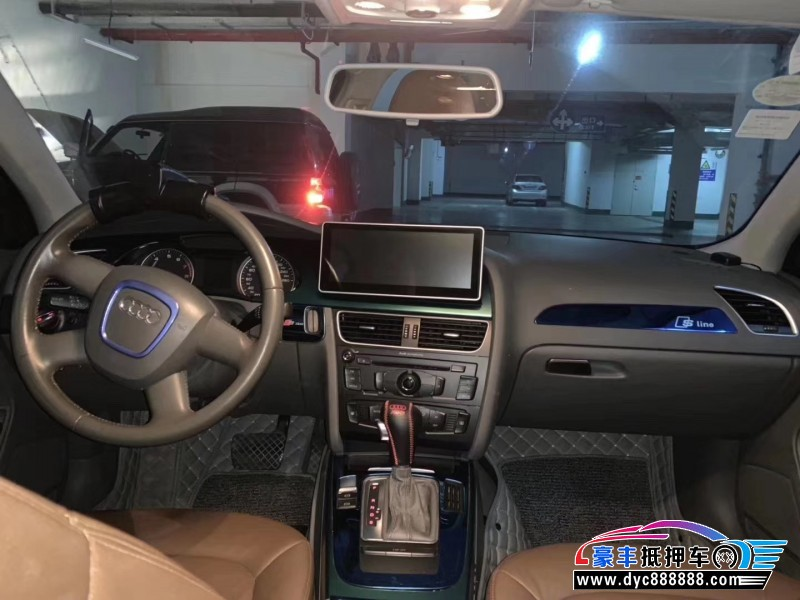 09年奥迪A4轿车抵押车出售