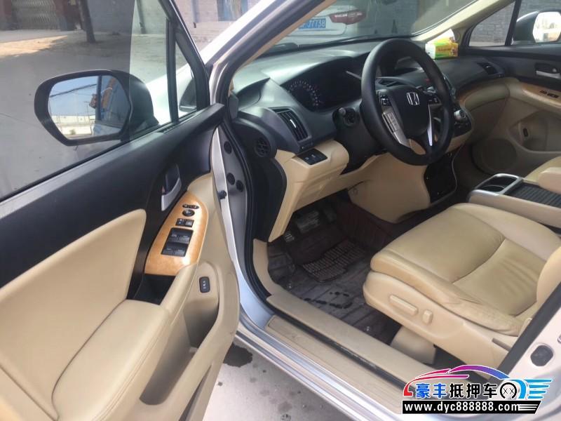 11年本田奥德赛MPV抵押车出售