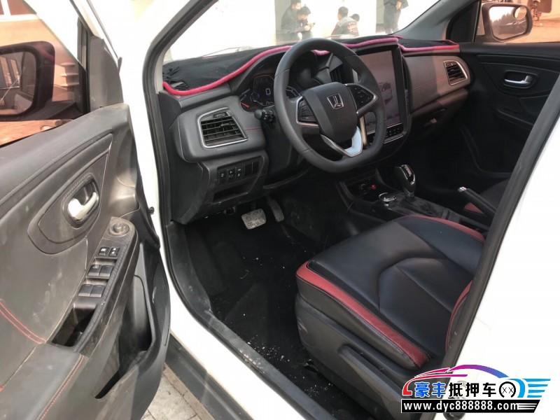 抵押车出售17年纳智捷U5 SUVSUV