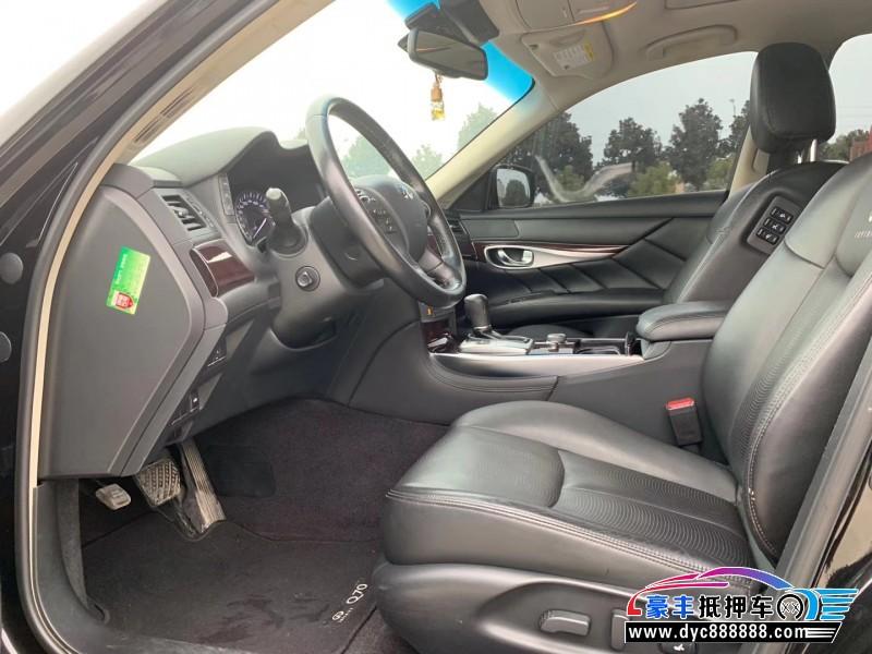 15年英菲尼迪Q70轿车抵押车出售