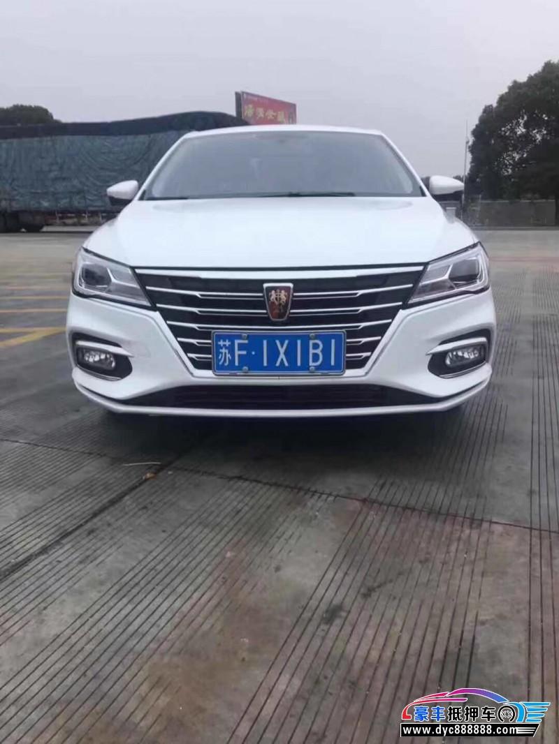抵押车出售19年荣威i5轿车