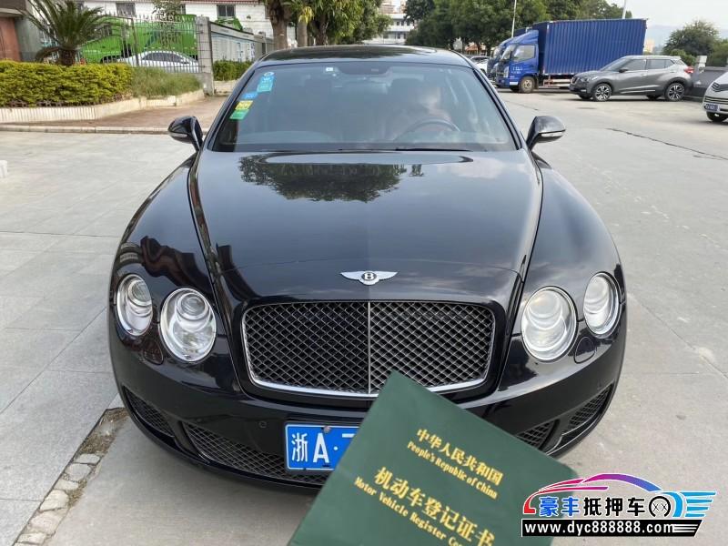 抵押车出售13年宾利飞驰轿车