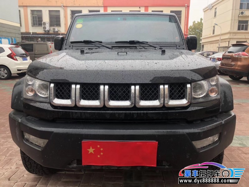 17年北京BJ40SUV抵押车出售