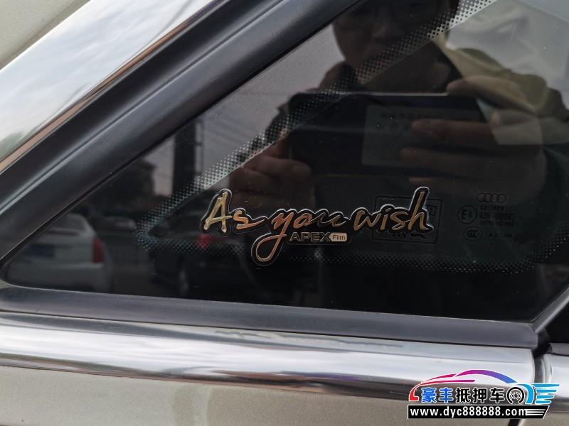 12年奥迪A8L轿车抵押车出售