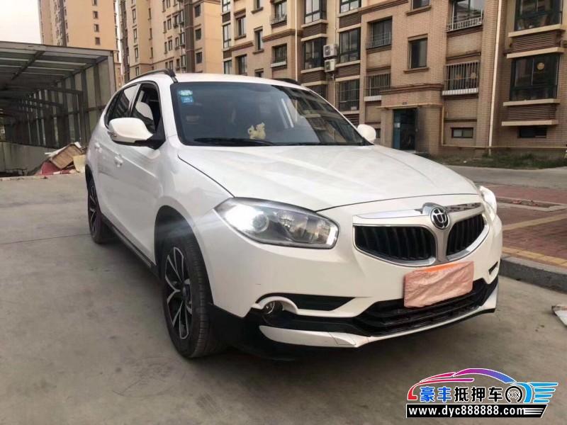 17年中华中华V5SUV抵押车出售