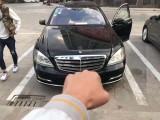 抵押车出售11年奔驰S轿车