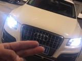 抵押车出售09年奥迪Q5SUV