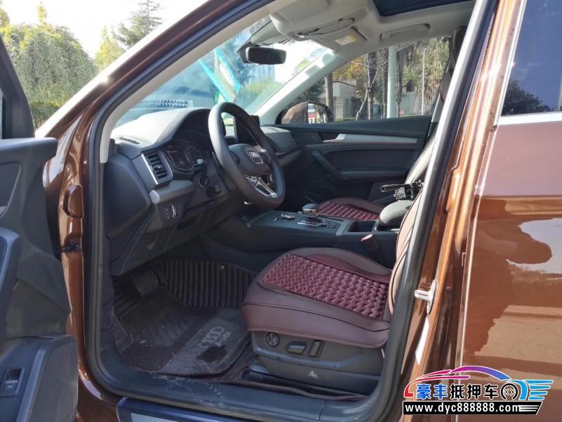 19年奥迪Q5SUV抵押车出售
