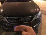 抵押车出售18年众泰Z700轿车