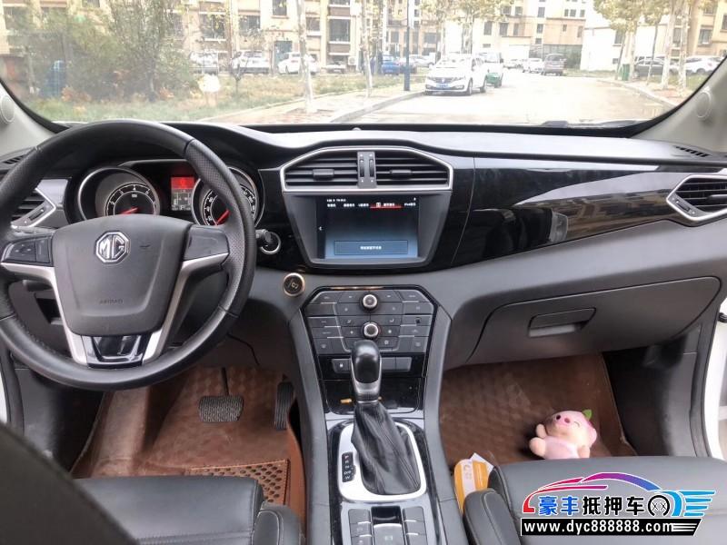 16年名爵锐腾SUV抵押车出售