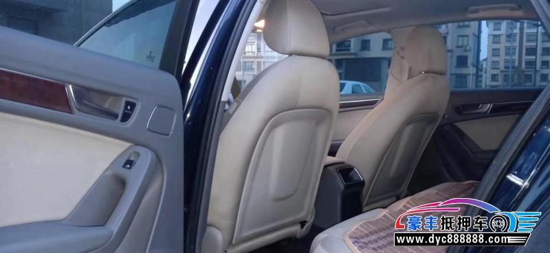 11年奥迪A4L轿车抵押车出售