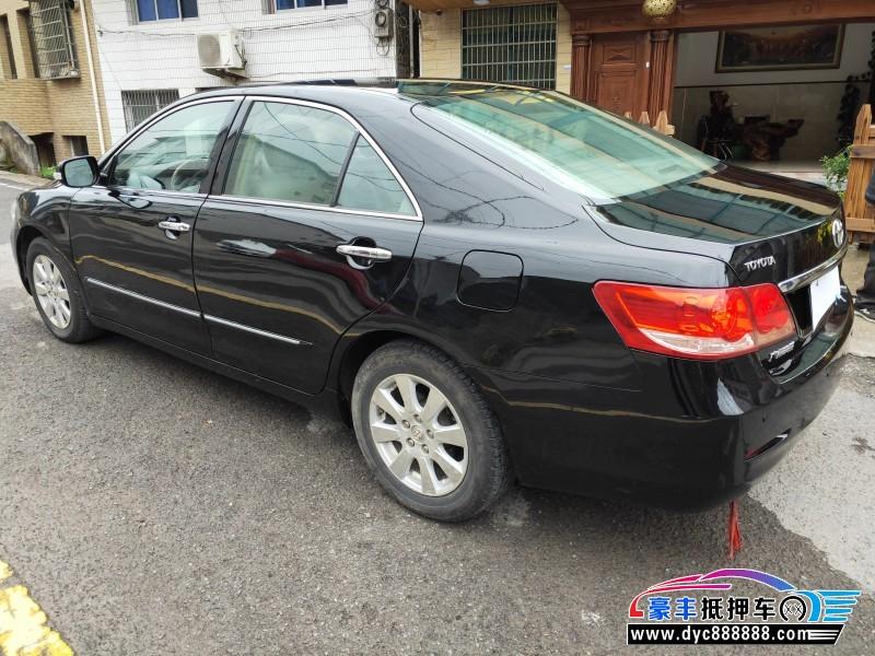 06年丰田凯美瑞轿车抵押车出售