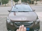 抵押车出售17年标致2008SUV
