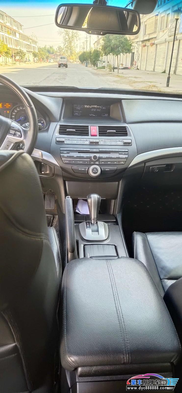 抵押车出售14年本田歌诗图SUV
