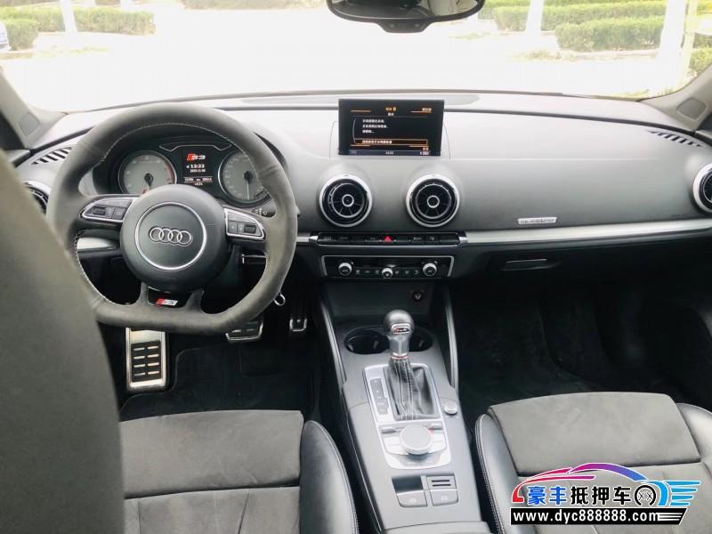 15年奥迪S3轿车抵押车出售