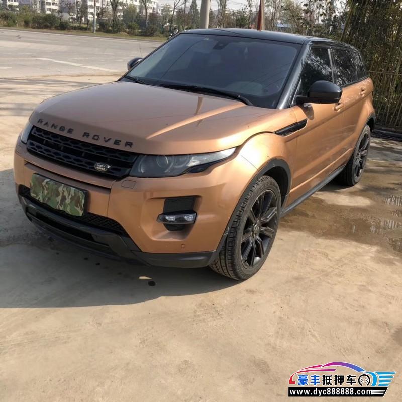 14年路虎揽胜极光SUV抵押车出售