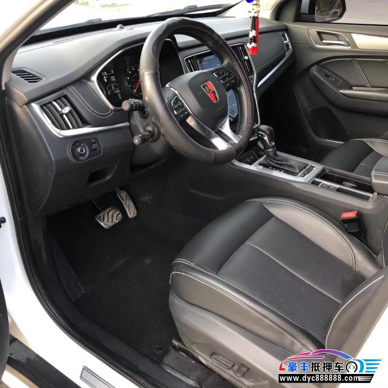 抵押车出售17年荣威RX5SUV