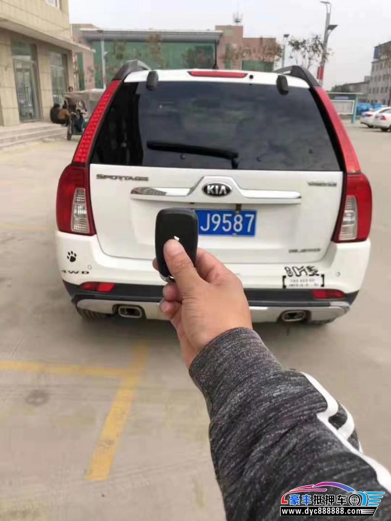 14年起亚狮跑SUV抵押车出售