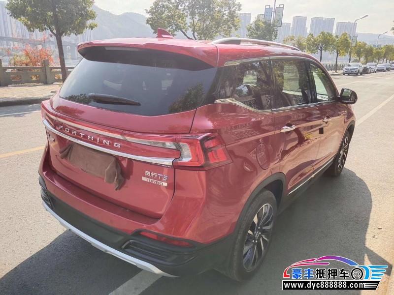 抵押车出售19年东风风行风行SX6SUV
